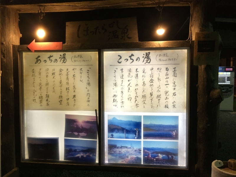 f:id:koyokoyo1991:20170418213005j:plain