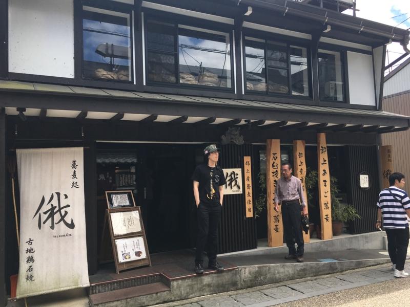 f:id:koyokoyo1991:20170528173501j:plain