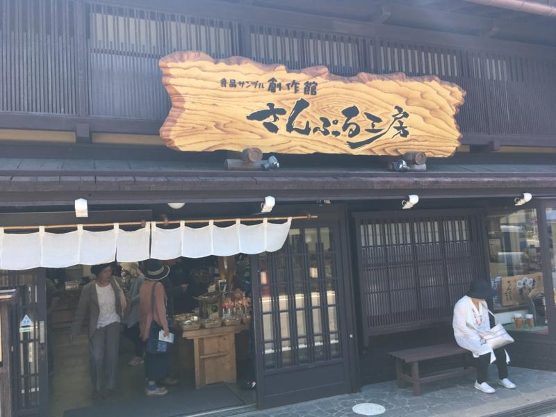 f:id:koyokoyo1991:20170528173506j:plain