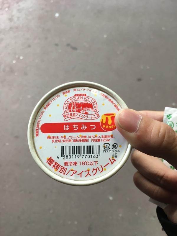 f:id:koyokoyo1991:20170629201414j:plain