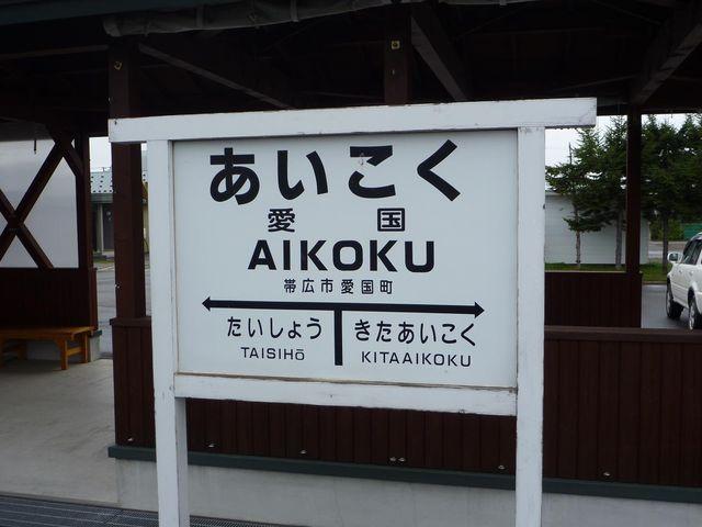 f:id:koyokoyo1991:20170712212708j:plain