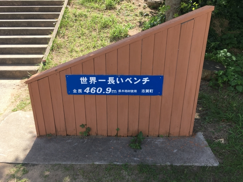 f:id:koyokoyo1991:20170824213447j:plain