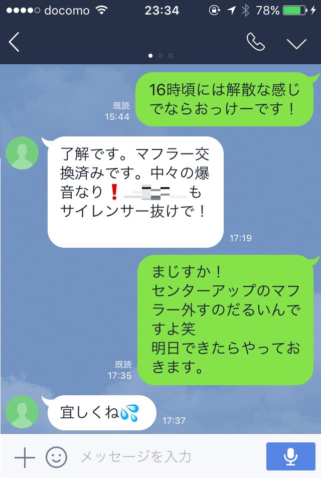 f:id:koyokoyo1991:20170924233749p:plain