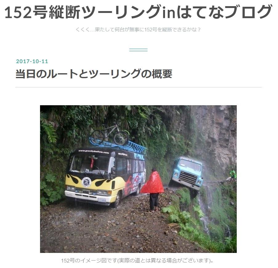 f:id:koyokoyo1991:20171110233423j:plain