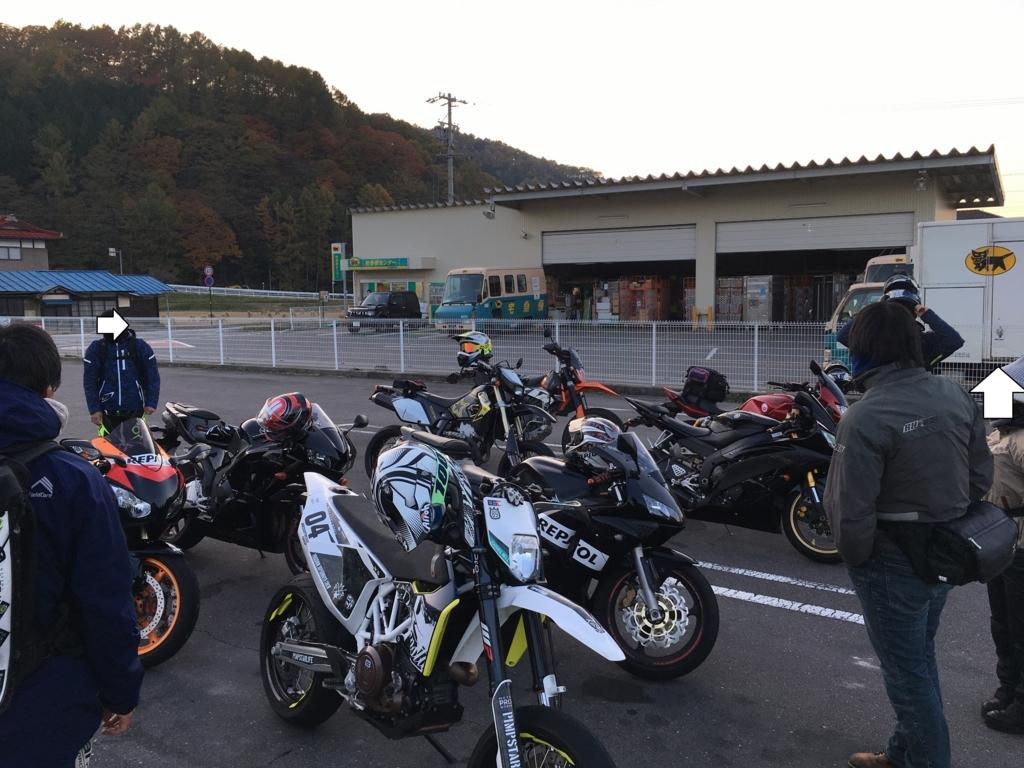 f:id:koyokoyo1991:20171111141315j:plain