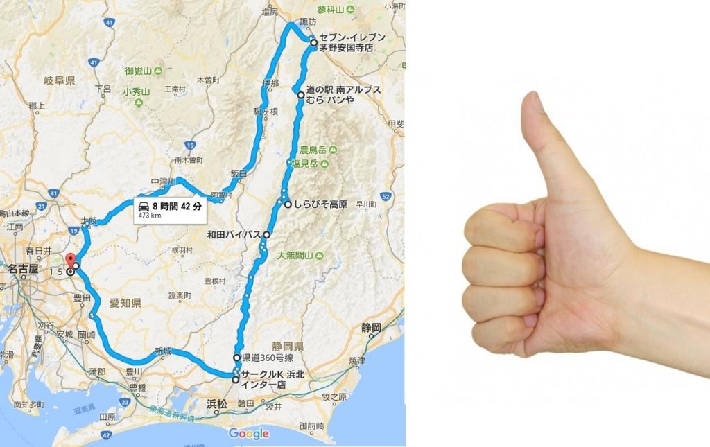 f:id:koyokoyo1991:20171111142353j:plain