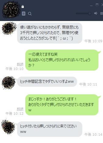 f:id:koyokoyo1991:20171226220102j:plain