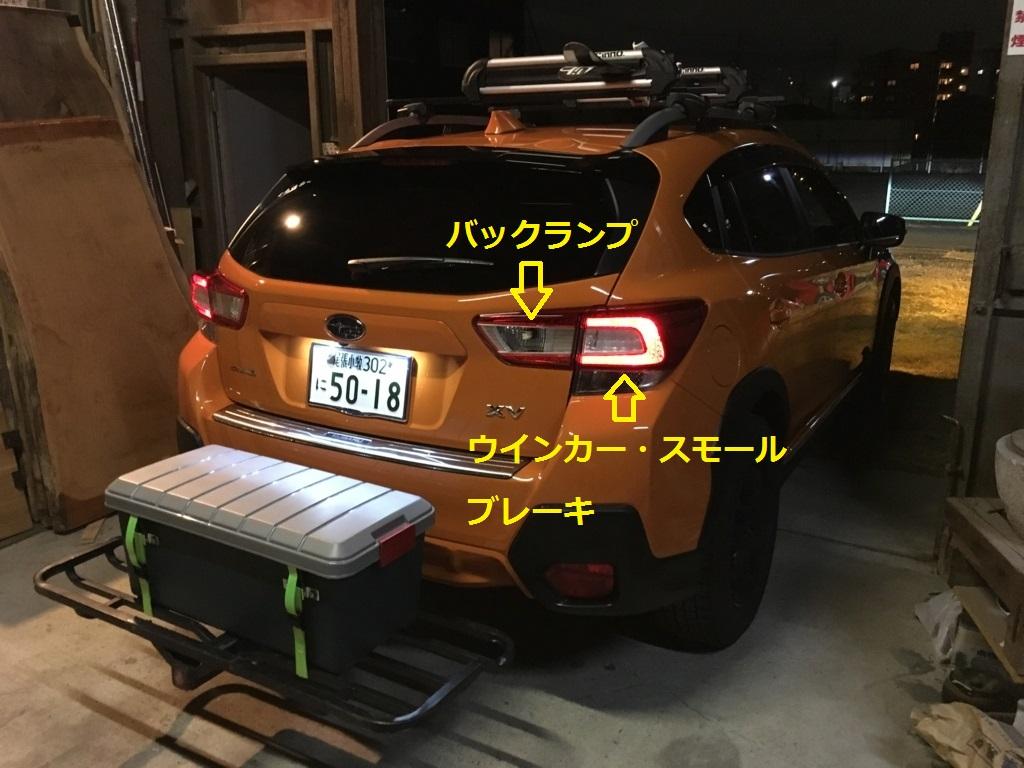 f:id:koyokoyo1991:20180228212612j:plain