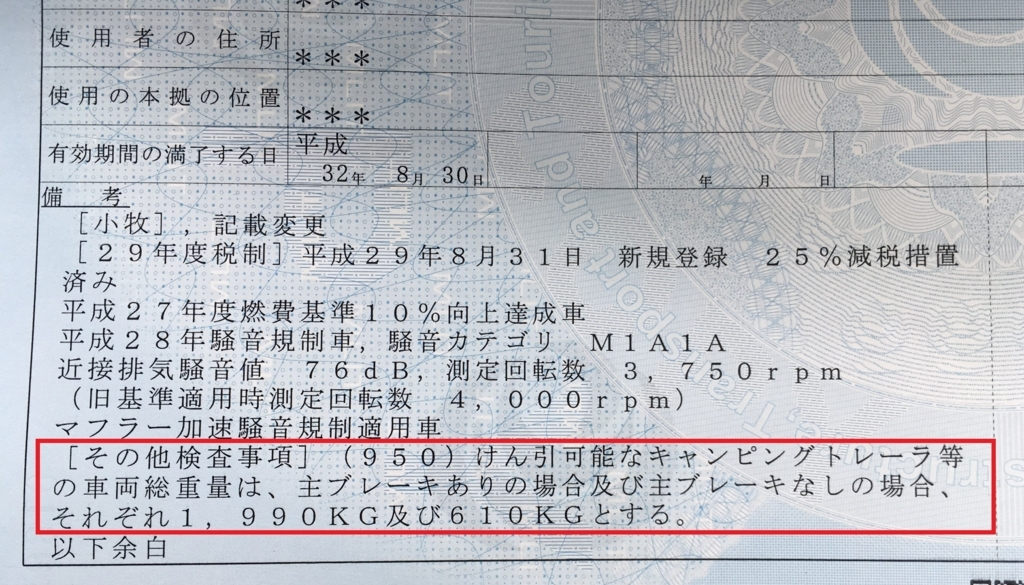 f:id:koyokoyo1991:20180228220852j:plain