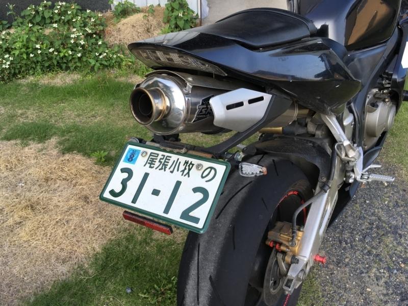 f:id:koyokoyo1991:20180801224125j:plain