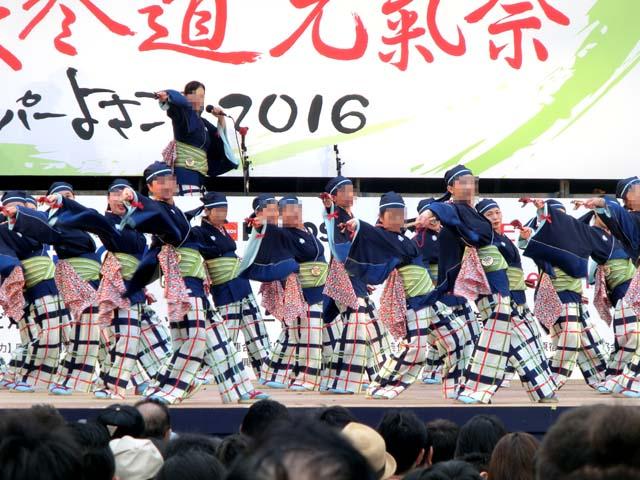原宿表参道元氣祭 スーパーよさこい2016の写真