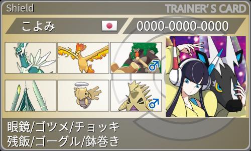 f:id:koyomi1160:20210901131223p:plain