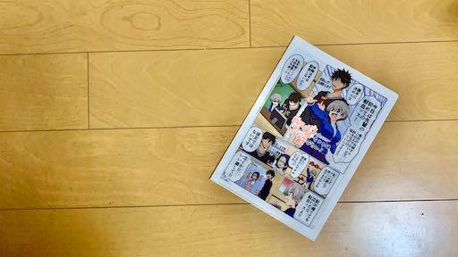 f:id:koyomi_yuuka:20200216091143j:plain