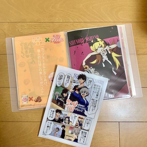 f:id:koyomi_yuuka:20200216092508j:plain
