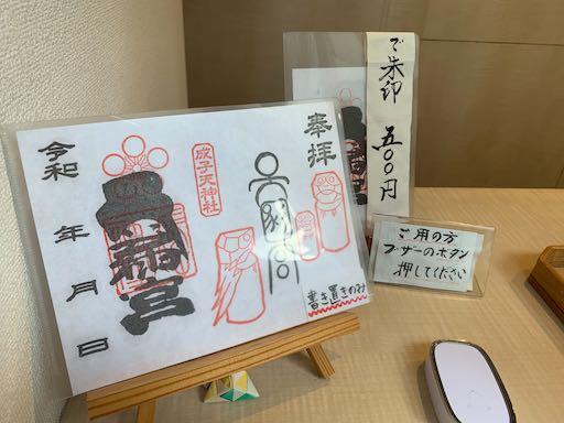 f:id:koyomi_yuuka:20200223084157j:plain