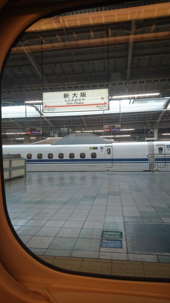 f:id:koyomin4826:20170711010025j:plain