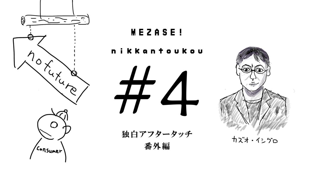 f:id:koyomipoke:20200904063629p:plain