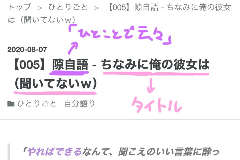 f:id:koyomipoke:20200906234937p:plain