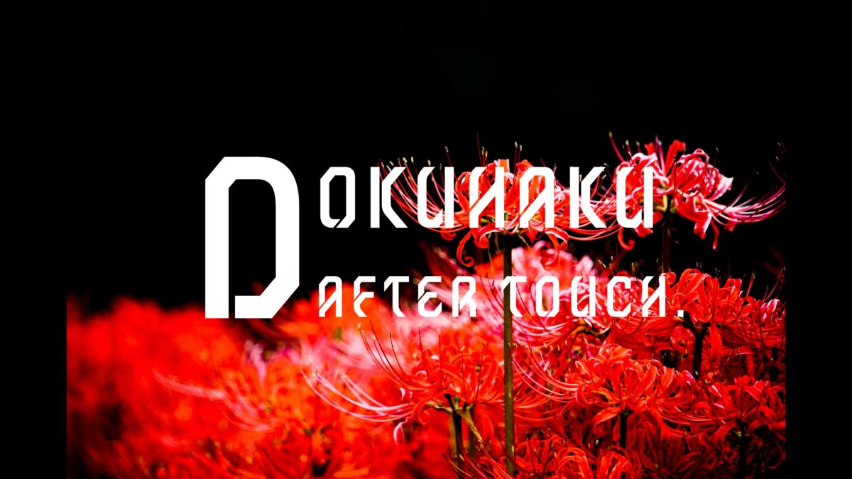 f:id:koyomipoke:20201014002253p:plain