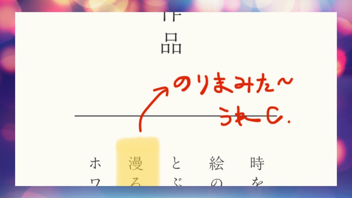 f:id:koyomipoke:20210227222721p:plain