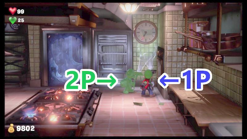 やり方 人 プレイ 3 ルイージ マンション 2