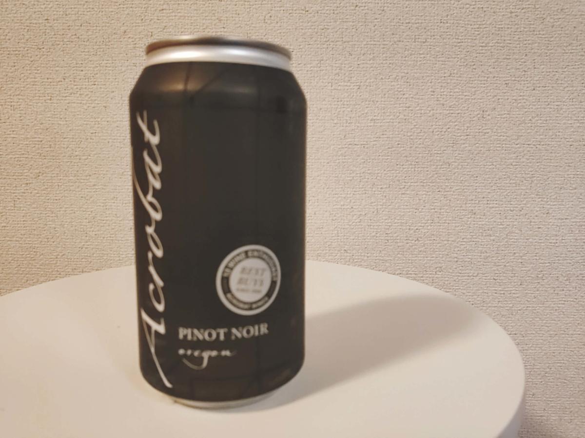 コストコ缶ワインの外観