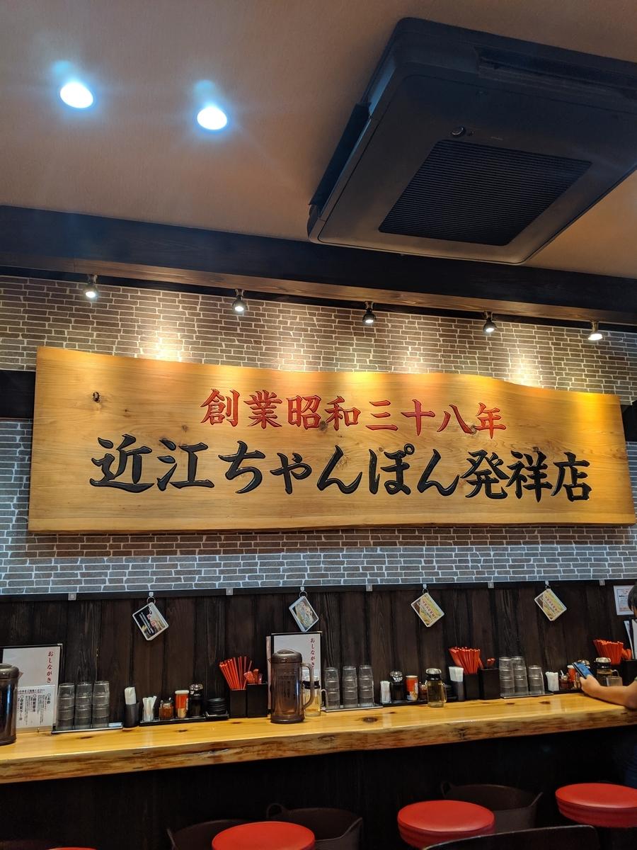 f:id:koyuki-ch:20190811172753j:plain