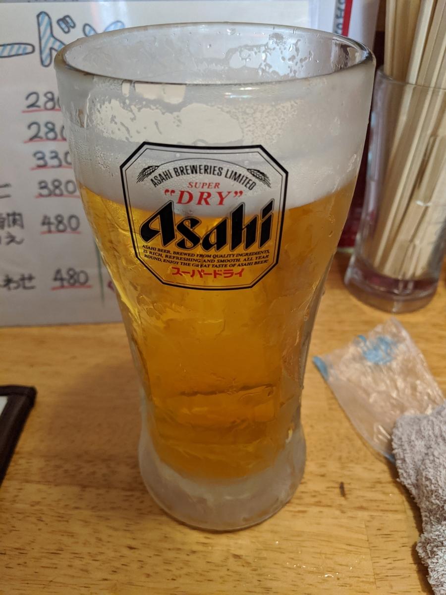 f:id:koyuki-ch:20200629150755j:plain