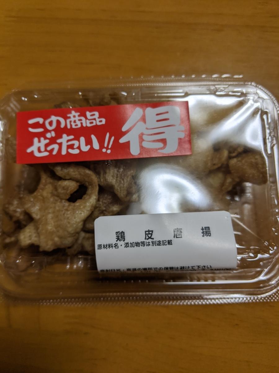 f:id:koyuki-ch:20200703184414j:plain