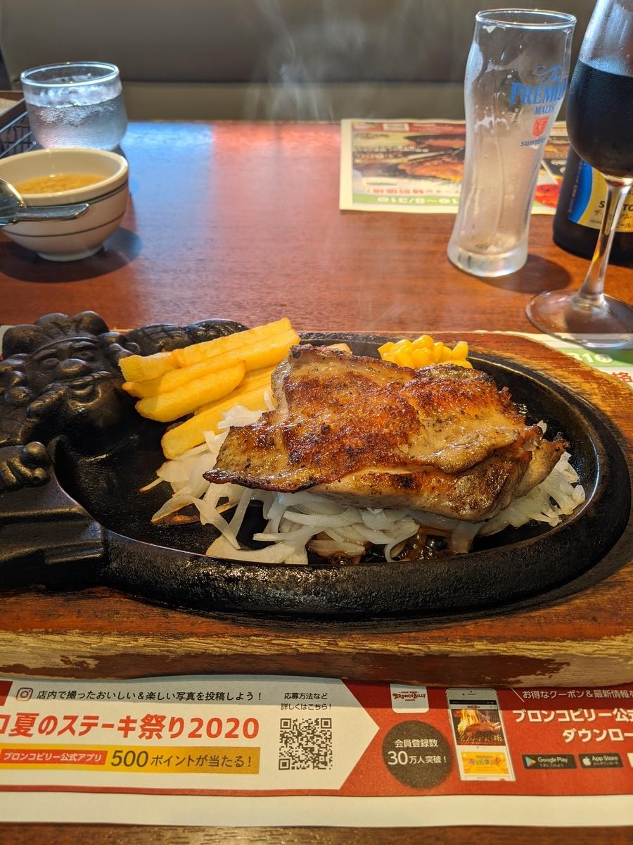 f:id:koyuki-ch:20200804144719j:plain