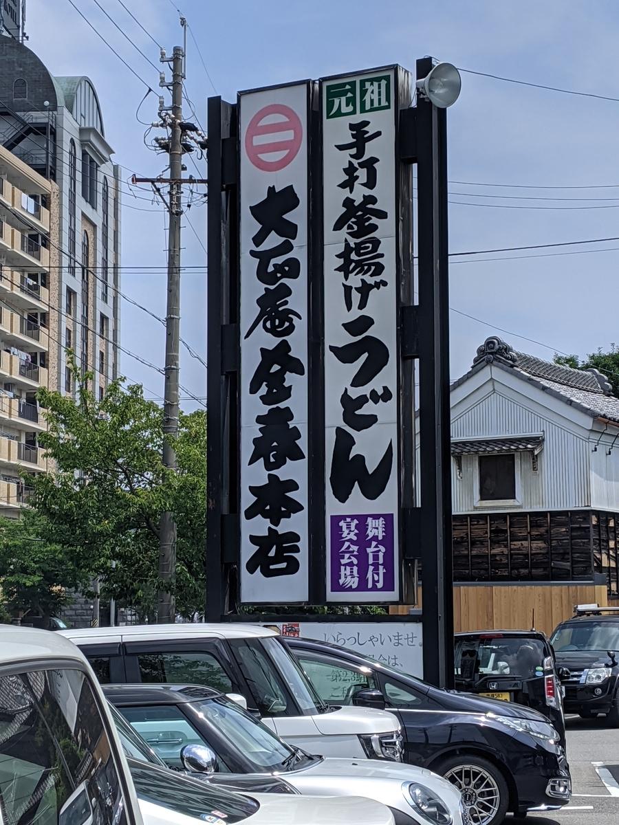 f:id:koyuki-ch:20200809115954j:plain