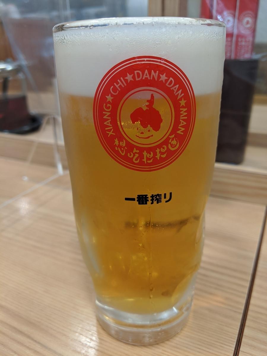 f:id:koyuki-ch:20200831132618j:plain