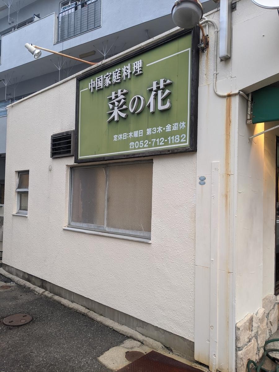 f:id:koyuki-ch:20200905180405j:plain