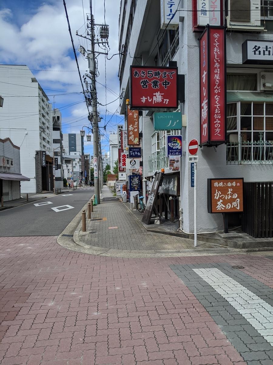 f:id:koyuki-ch:20200912110316j:plain