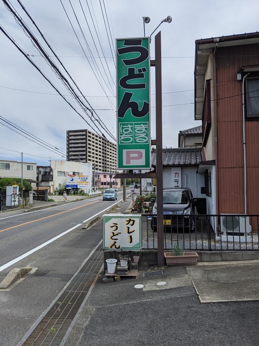 f:id:koyuki-ch:20200915110032j:plain