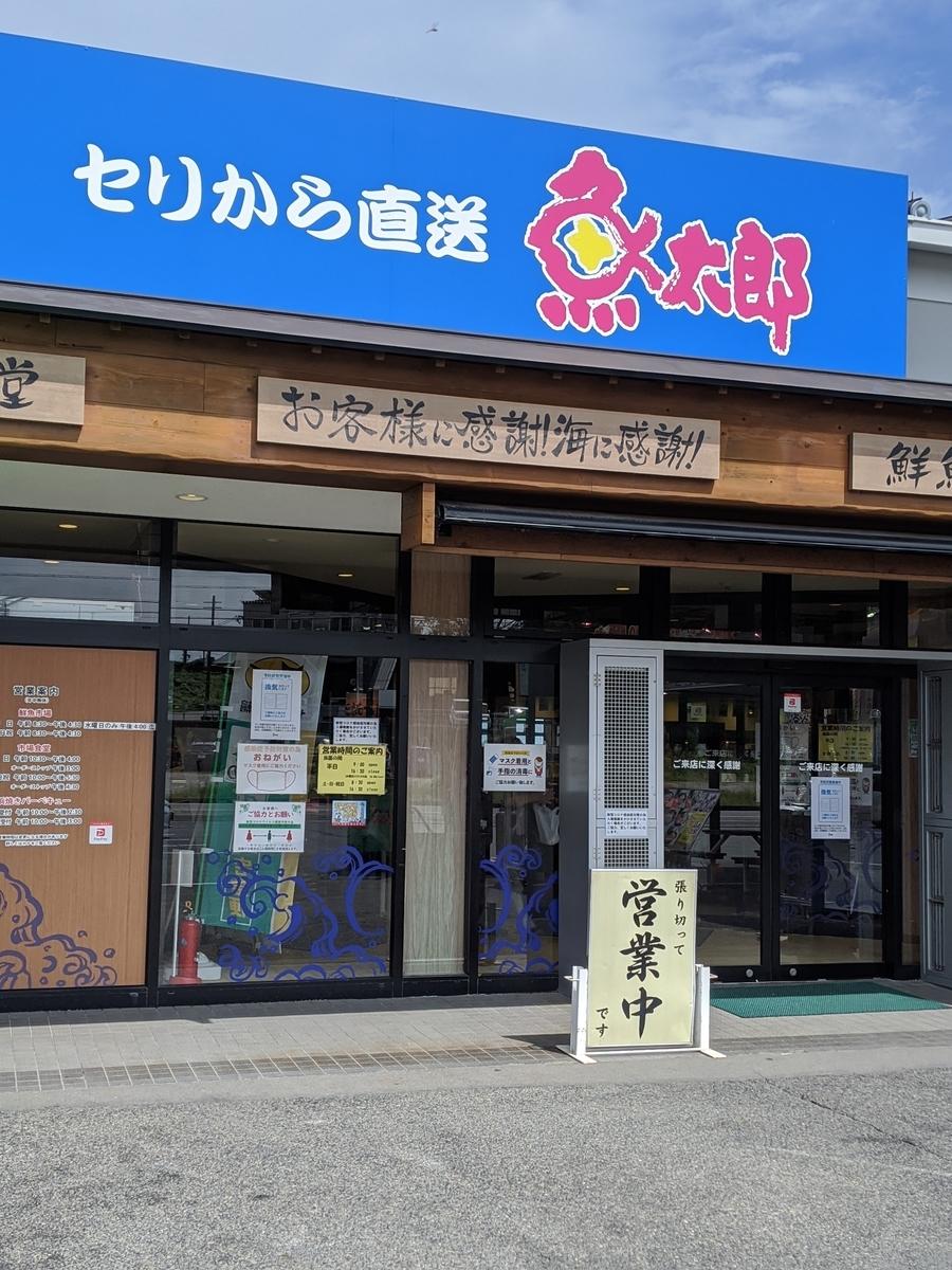 f:id:koyuki-ch:20200918113527j:plain