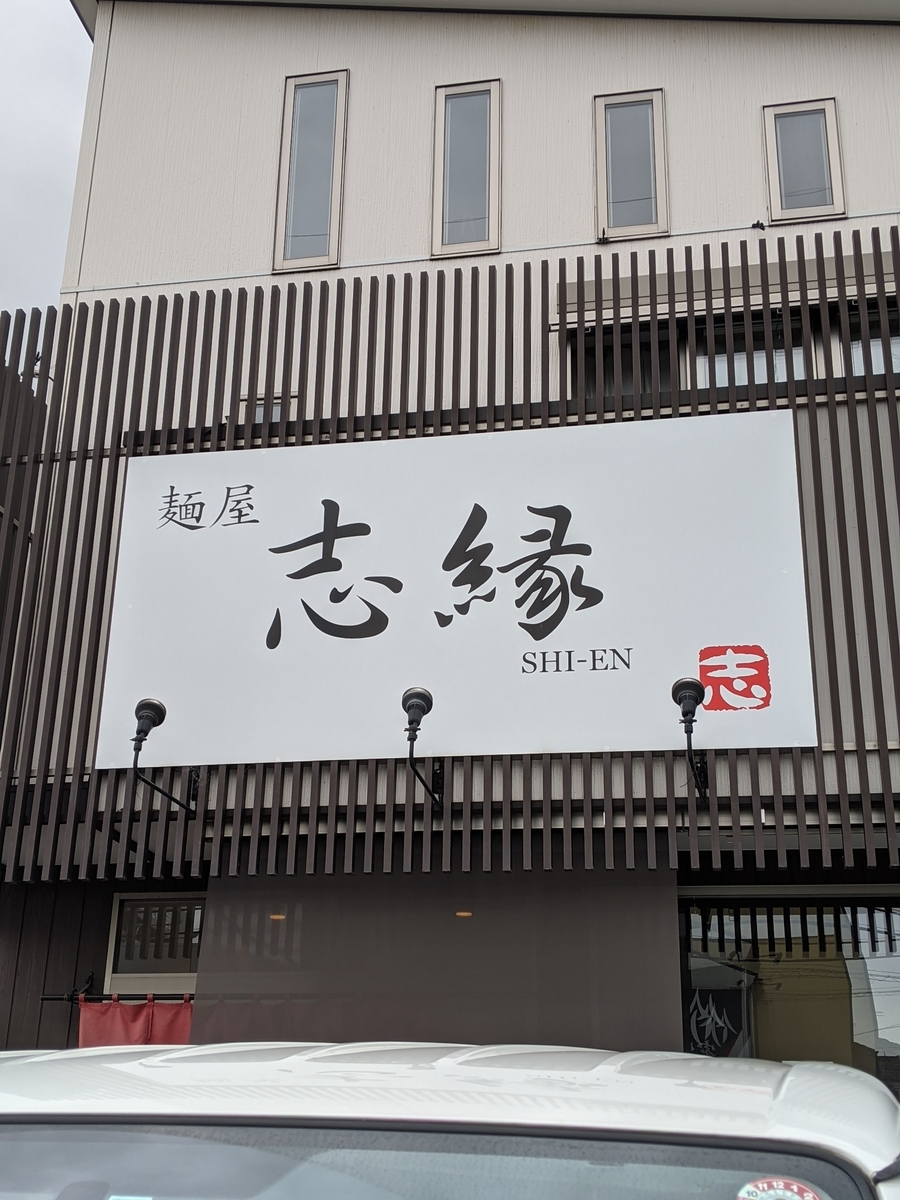 f:id:koyuki-ch:20200926120159j:plain