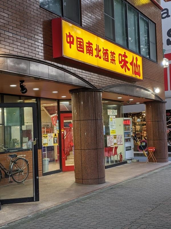 f:id:koyuki-ch:20201015111401j:plain