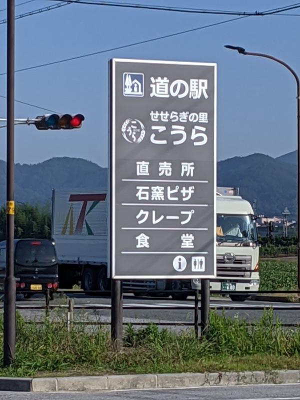 f:id:koyuki-ch:20201024193333j:plain