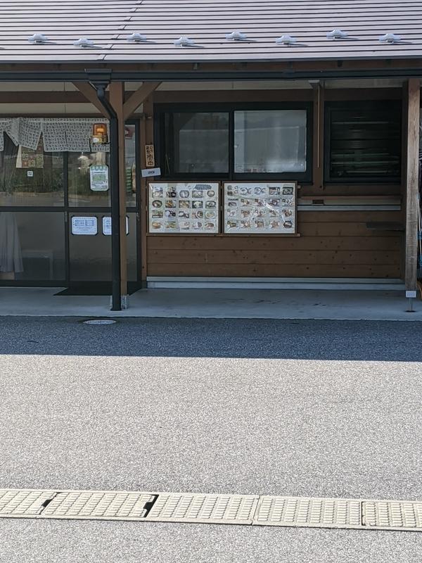 f:id:koyuki-ch:20201024193428j:plain