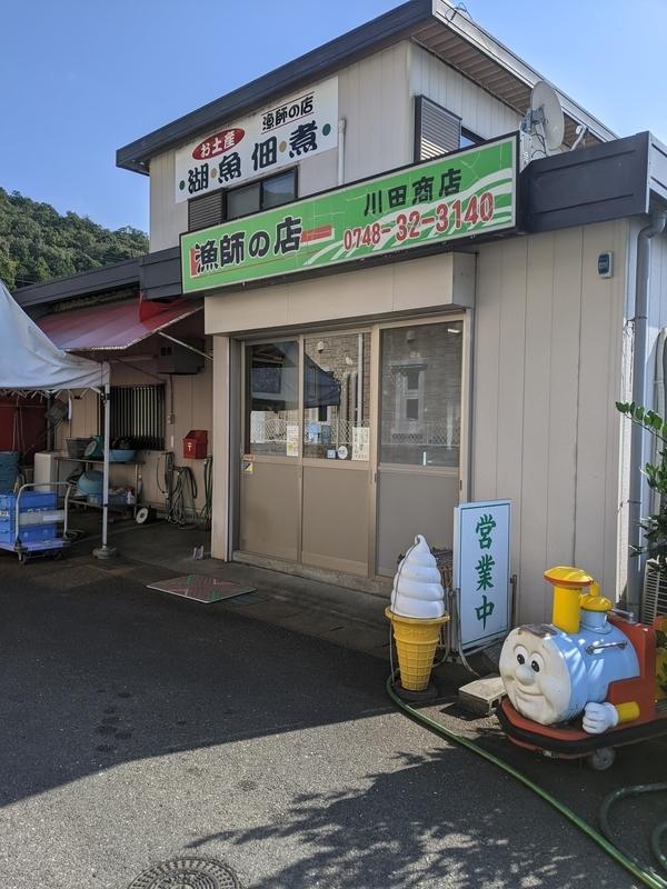 f:id:koyuki-ch:20201024193847j:plain