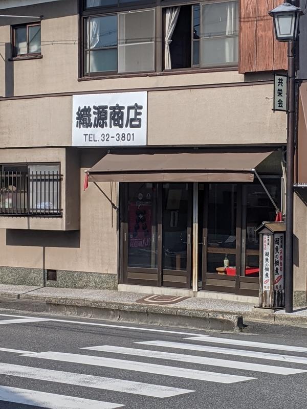 f:id:koyuki-ch:20201024194554j:plain