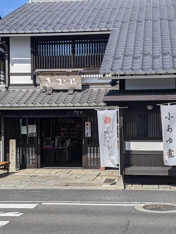 f:id:koyuki-ch:20201024195048j:plain