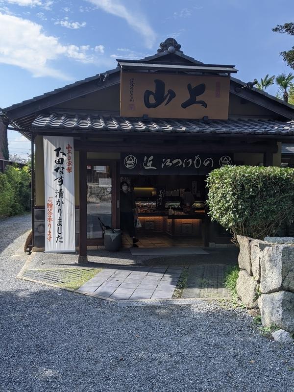 f:id:koyuki-ch:20201024195433j:plain