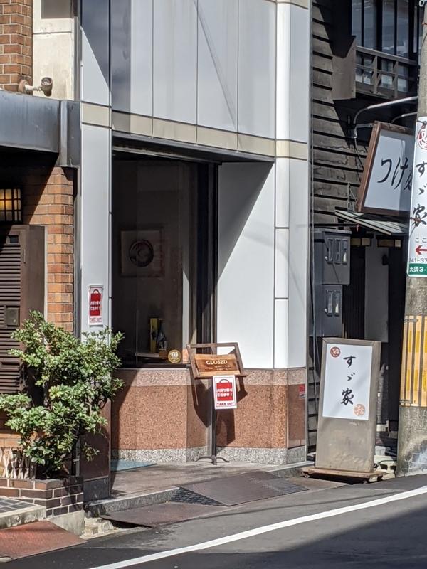 f:id:koyuki-ch:20201026080200j:plain