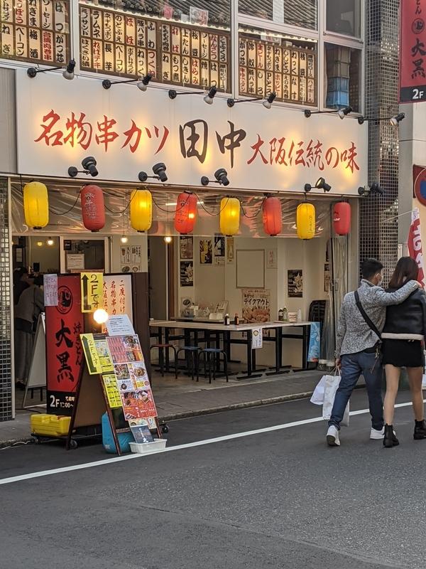 f:id:koyuki-ch:20201026093652j:plain