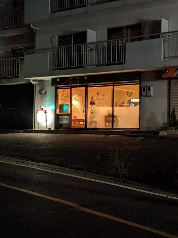 f:id:koyuki-ch:20201026102630j:plain