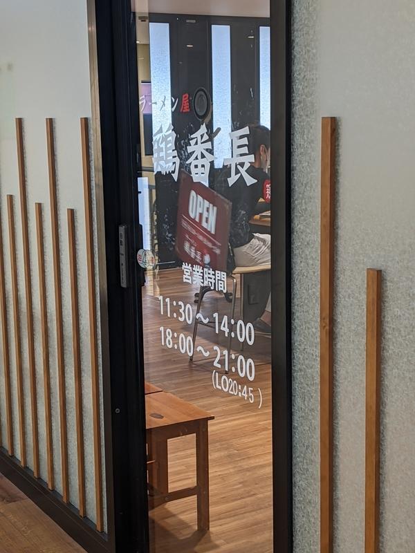 f:id:koyuki-ch:20201026152708j:plain