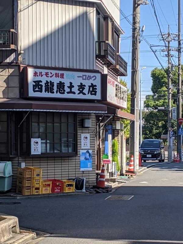 f:id:koyuki-ch:20201027175352j:plain