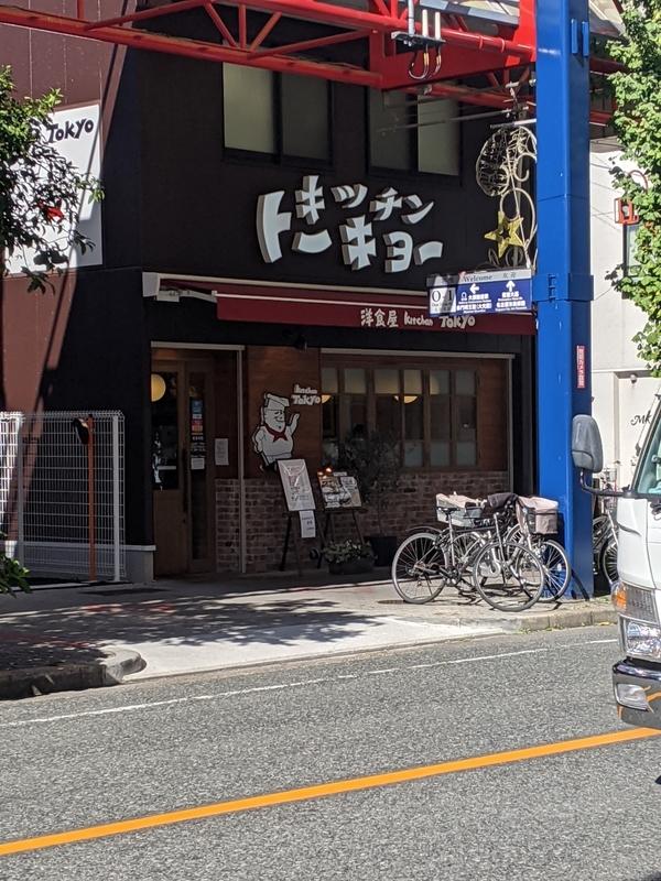 f:id:koyuki-ch:20201110094314j:plain